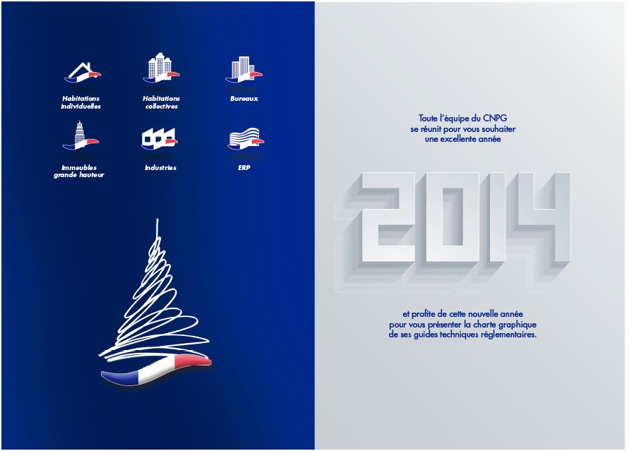 Carte de voeux CNPG 2014